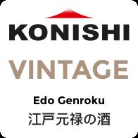 Logo Shirayuki Vintage