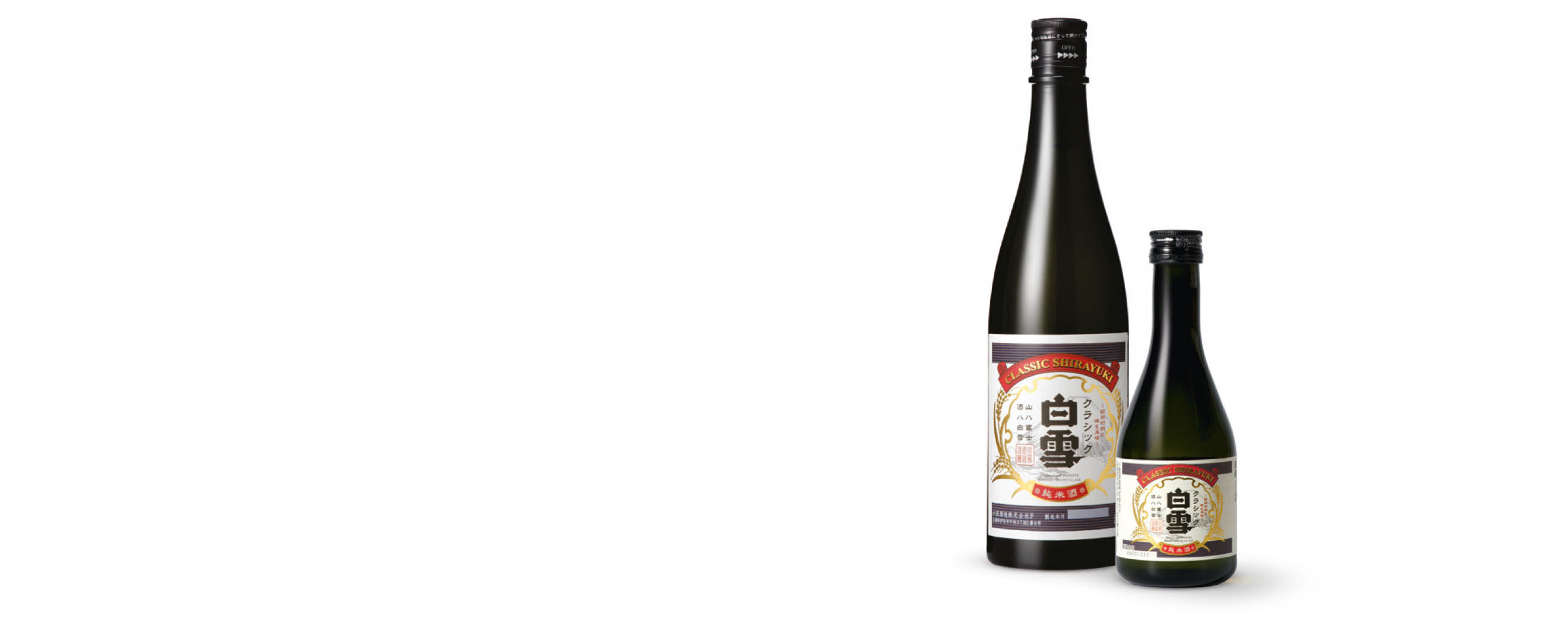 Shirayuki Classic fles