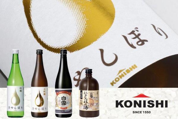Proeverij Japanse sake van Konishi